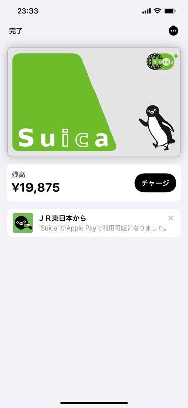 f:id:i-shizukichi:20210408011240j:plain
