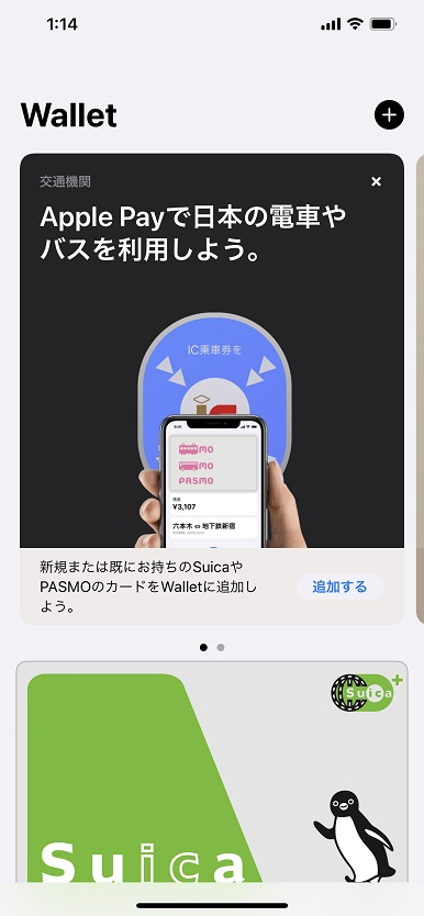 f:id:i-shizukichi:20210408011627j:plain