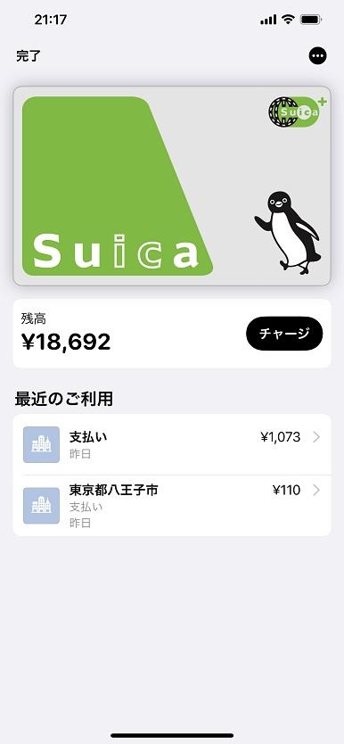 f:id:i-shizukichi:20210409211838j:plain