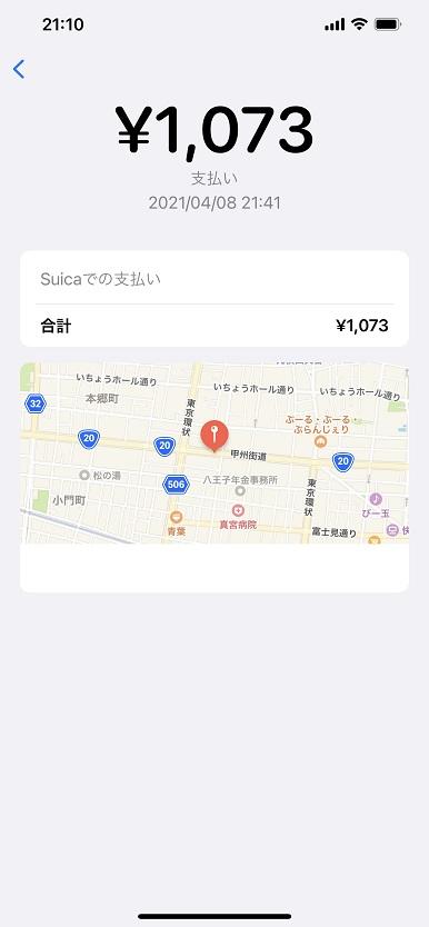 f:id:i-shizukichi:20210409211855j:plain