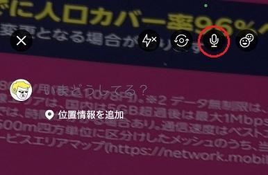 f:id:i-shizukichi:20210410092216j:plain
