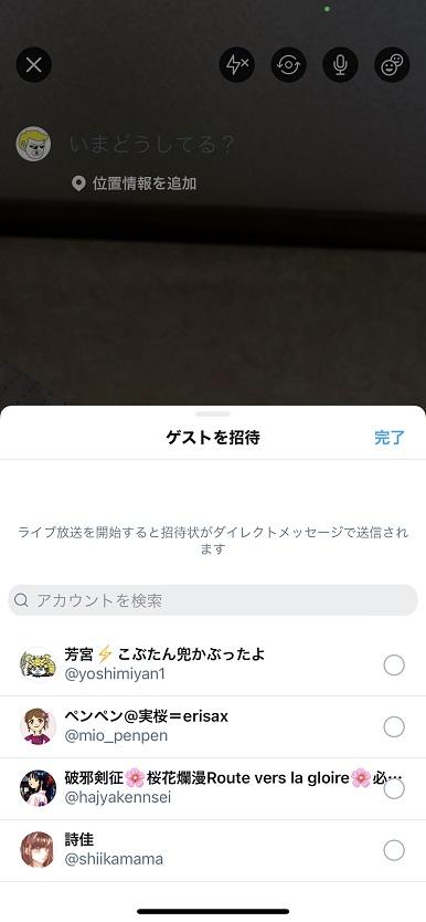 f:id:i-shizukichi:20210410142637j:plain
