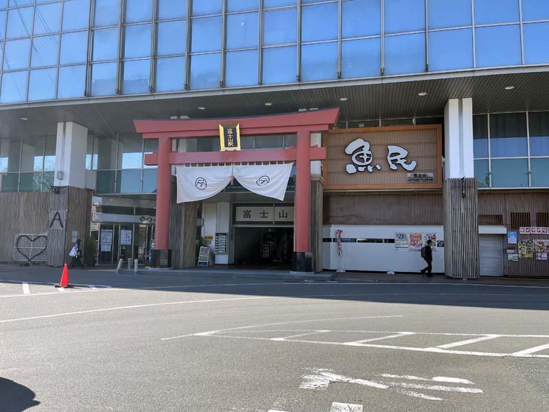 f:id:i-shizukichi:20210426203235j:plain