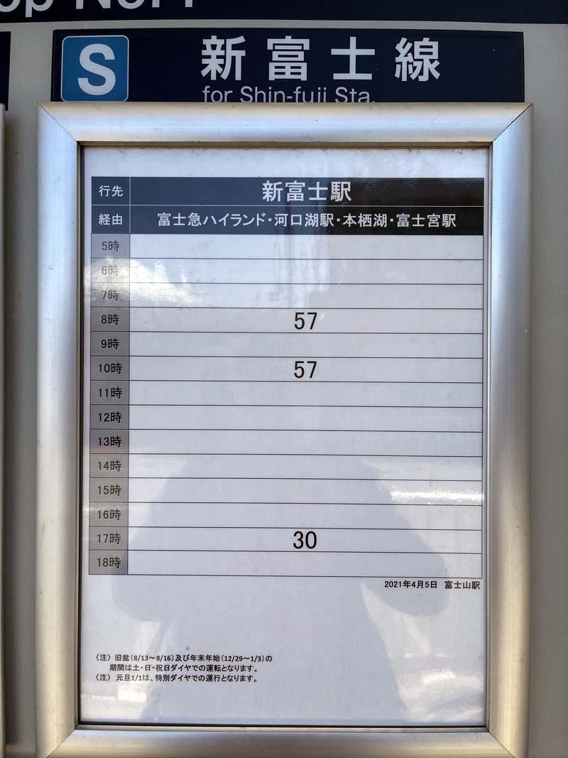f:id:i-shizukichi:20210426203303j:plain