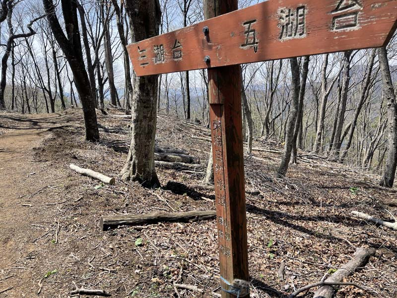 f:id:i-shizukichi:20210426205752j:plain