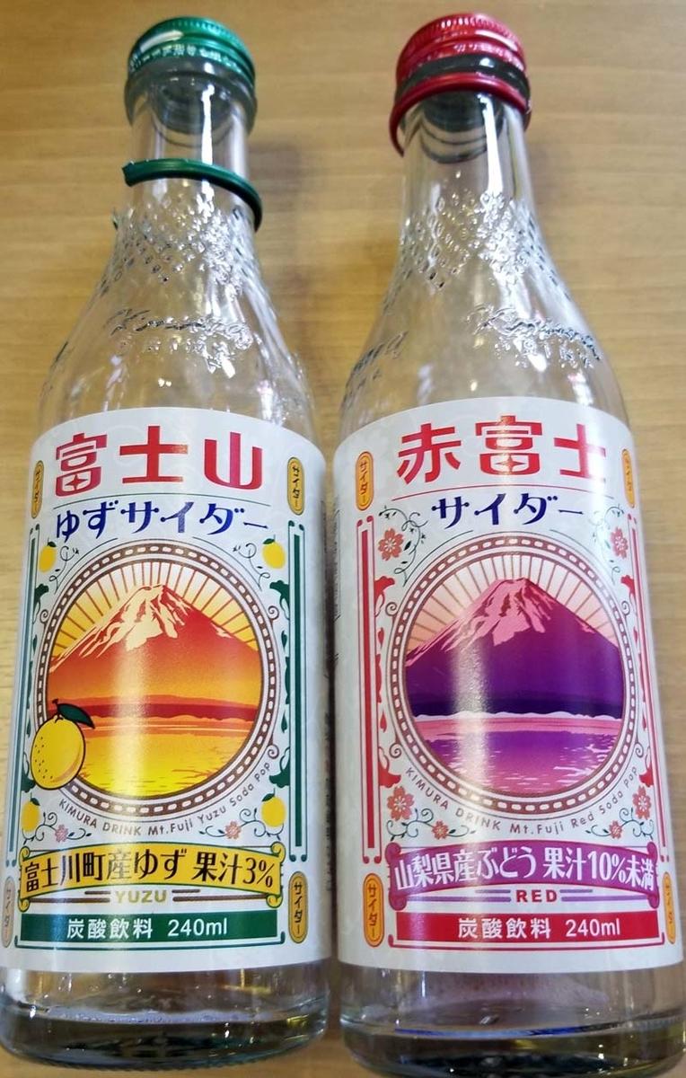 f:id:i-shizukichi:20210426212935j:plain