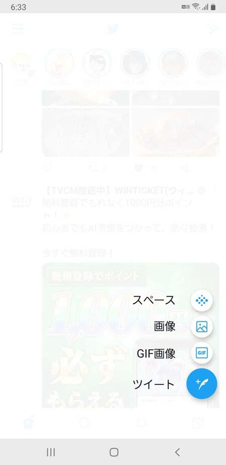 f:id:i-shizukichi:20210429090054j:plain