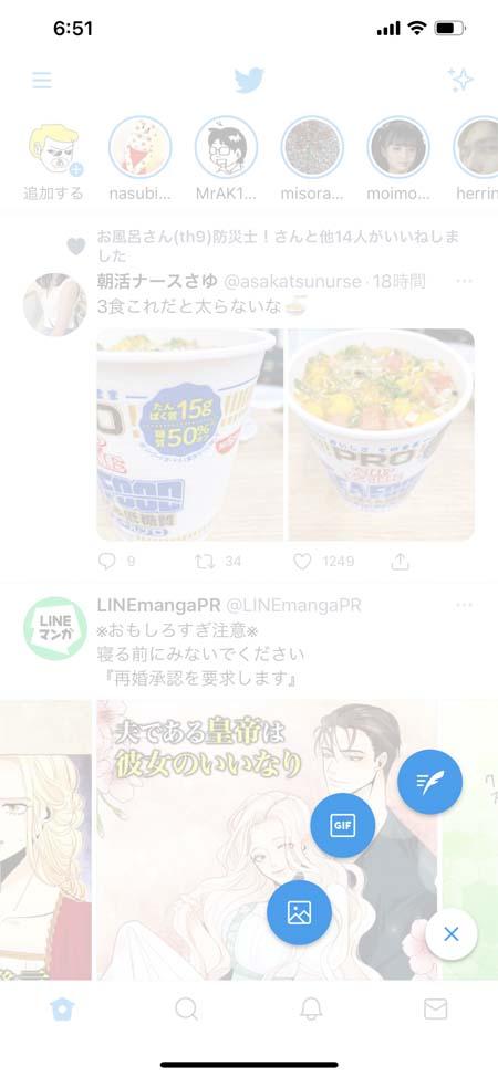 f:id:i-shizukichi:20210429090122j:plain
