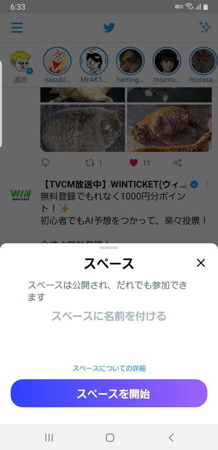 f:id:i-shizukichi:20210429090350j:plain