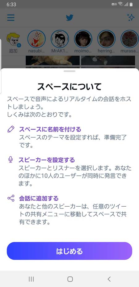 f:id:i-shizukichi:20210429090433j:plain