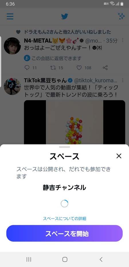 f:id:i-shizukichi:20210429090821j:plain