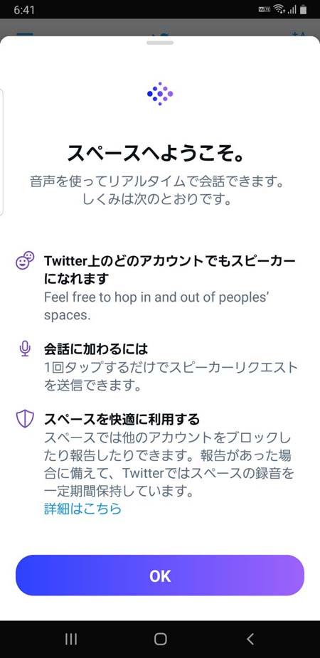 f:id:i-shizukichi:20210429091129j:plain