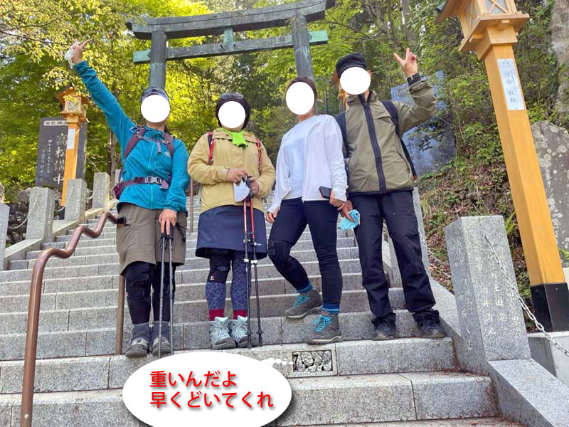 f:id:i-shizukichi:20210502173658j:plain