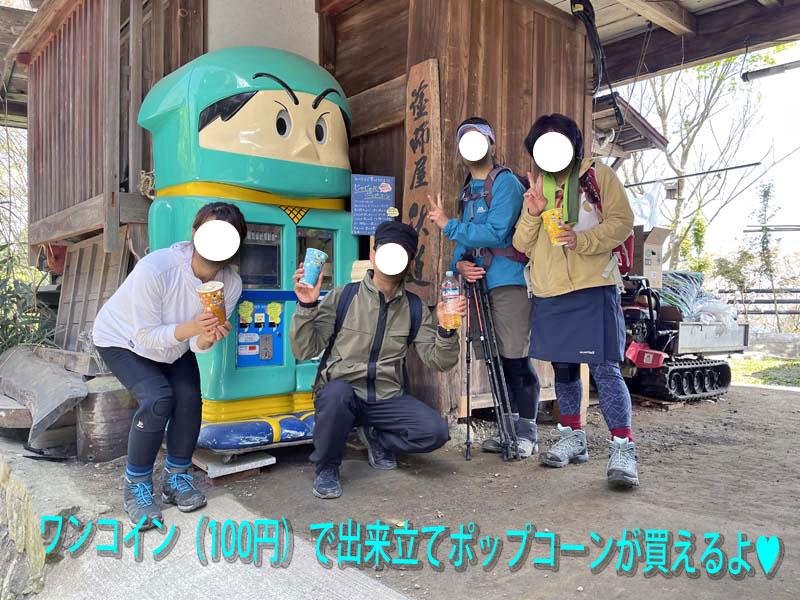 f:id:i-shizukichi:20210502213314j:plain