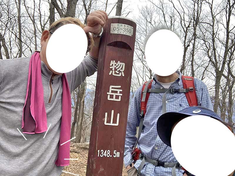 f:id:i-shizukichi:20210513135049j:plain