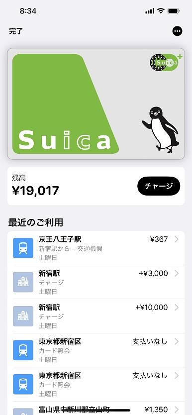 f:id:i-shizukichi:20210517174456j:plain