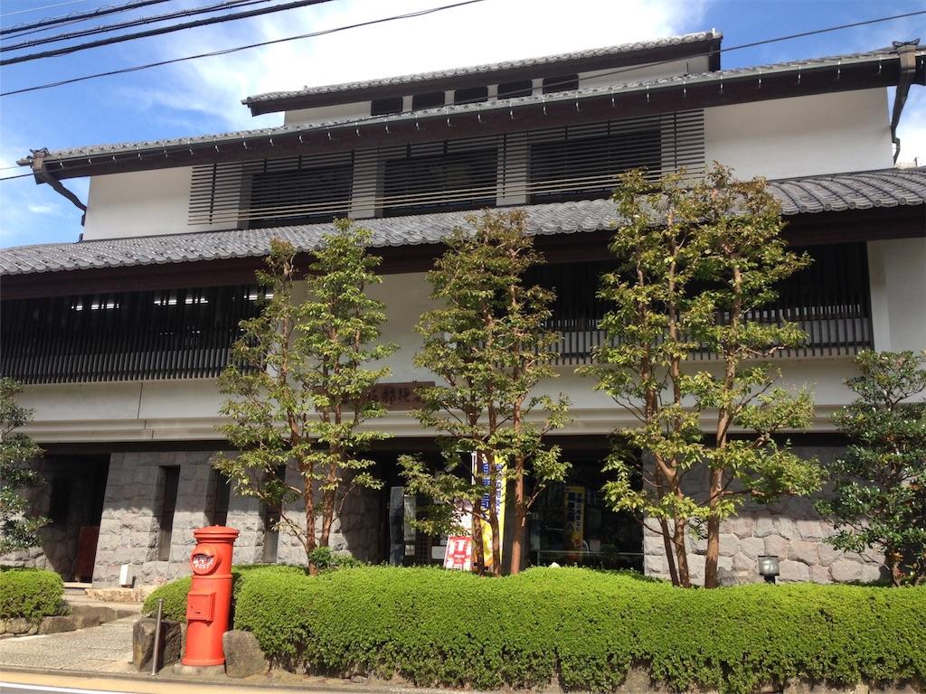 f:id:i-sumomo:20161112120857j:image