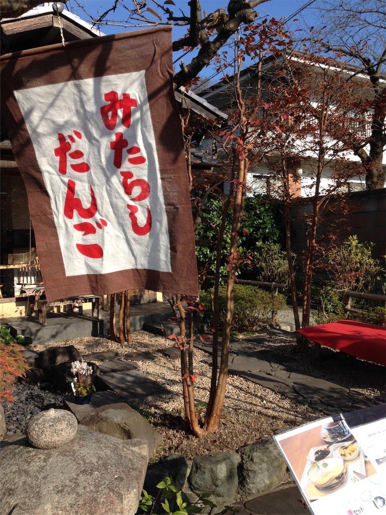 f:id:i-sumomo:20161118173542j:image