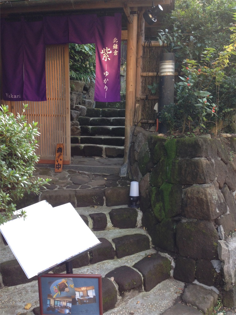 f:id:i-sumomo:20161118173613j:image