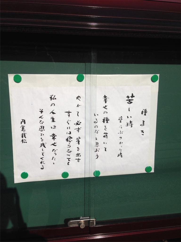 f:id:i-sumomo:20161118173642j:image