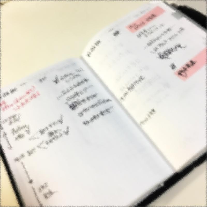 f:id:i-tomomachi:20170610011107j:plain:w350