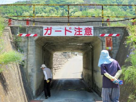 JR篠ノ井線ガード天井から水漏れが‥住民電話に、対応開始