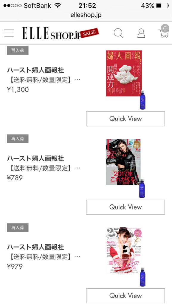 f:id:i-yuki123emon:20161228220520p:plain