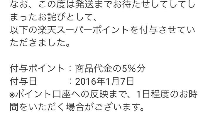 f:id:i-yuki123emon:20170107214744j:plain