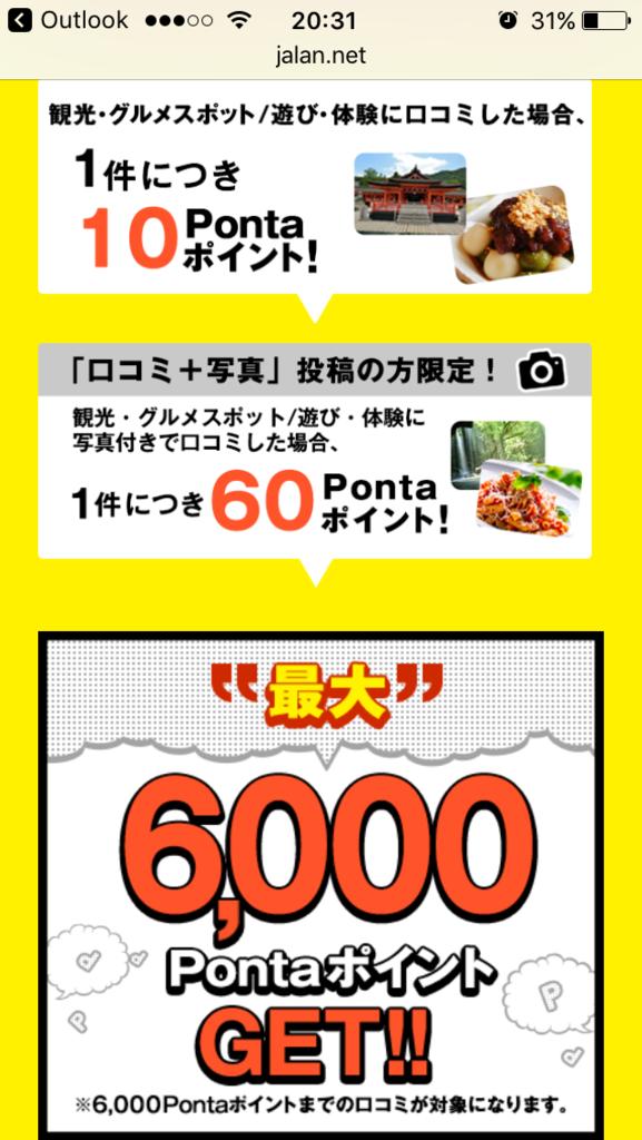 f:id:i-yuki123emon:20170218203858p:plain