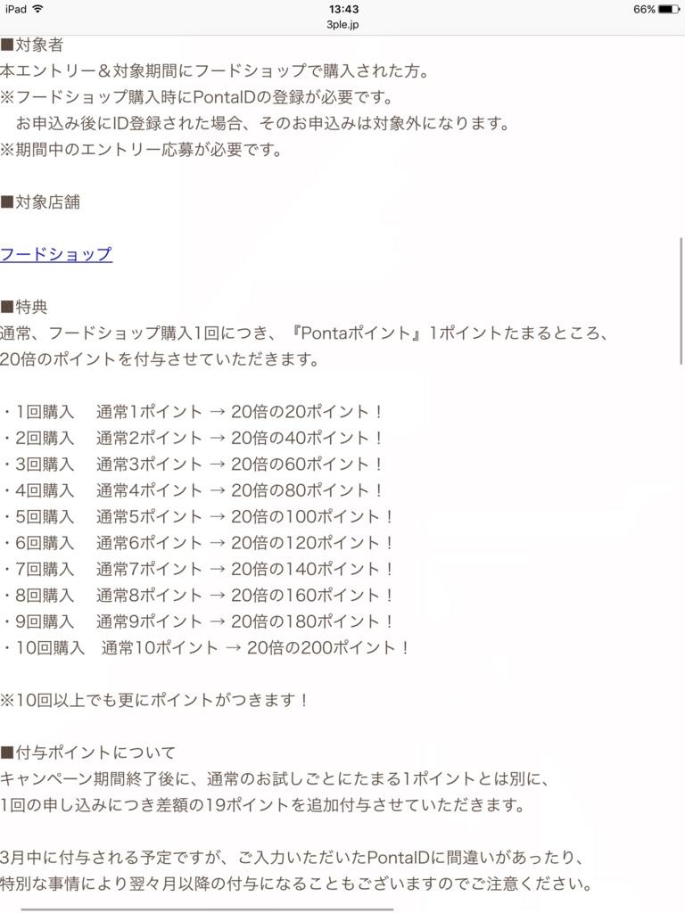 f:id:i-yuki123emon:20170219141400j:plain