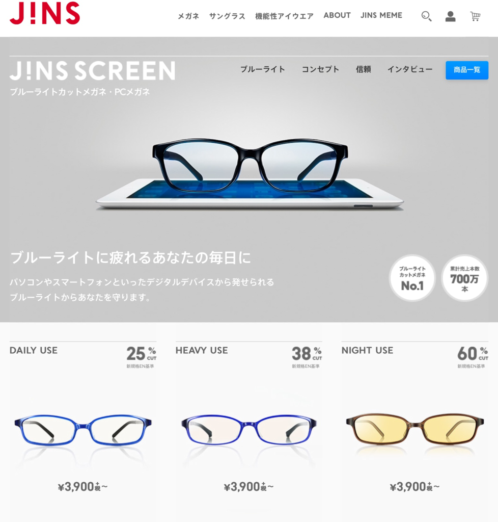 f:id:i-yuki123emon:20170220222555p:plain