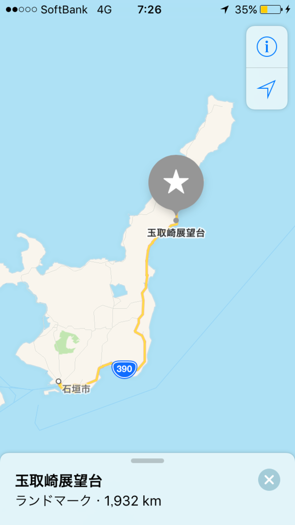 f:id:i-yuki123emon:20170524072721p:plain