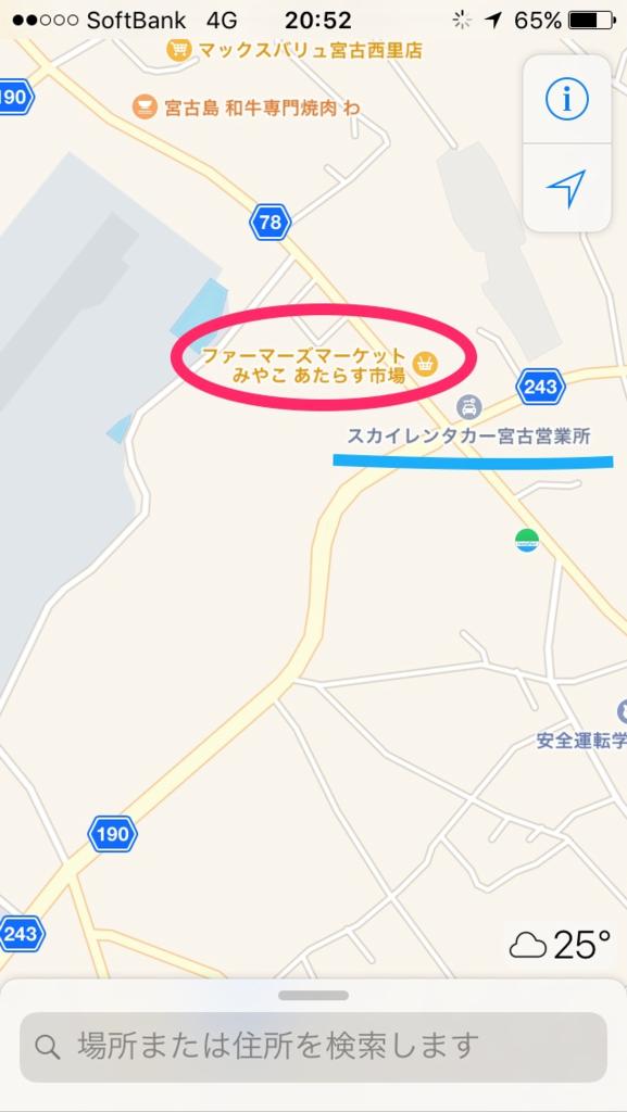 f:id:i-yuki123emon:20170603205625p:plain