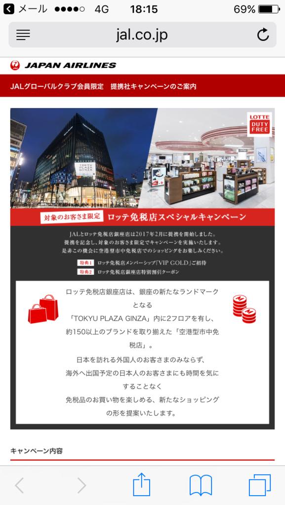f:id:i-yuki123emon:20170807181738p:plain