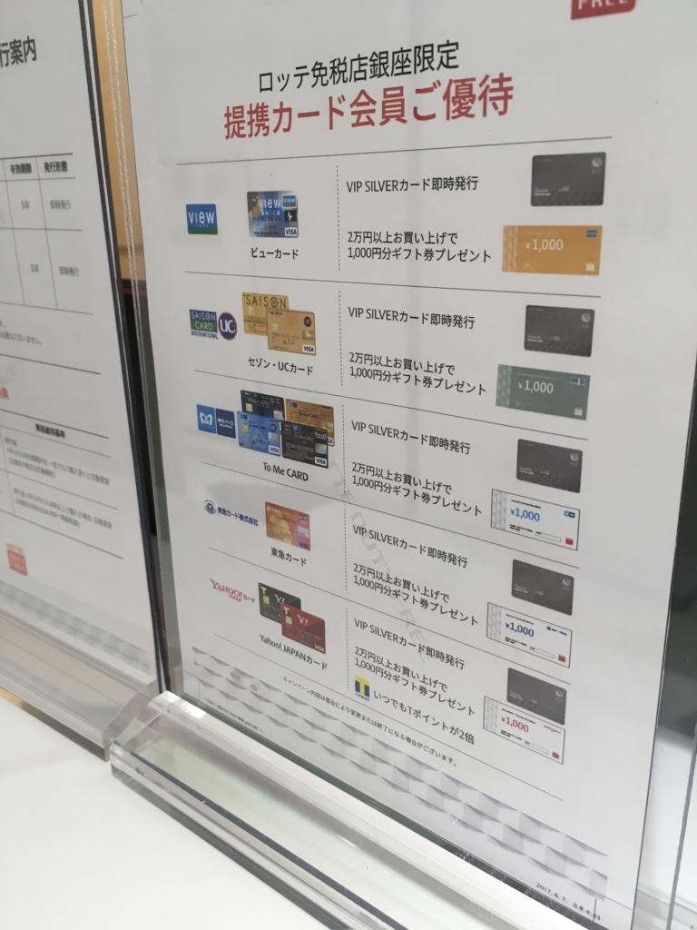 f:id:i-yuki123emon:20170807182446j:plain