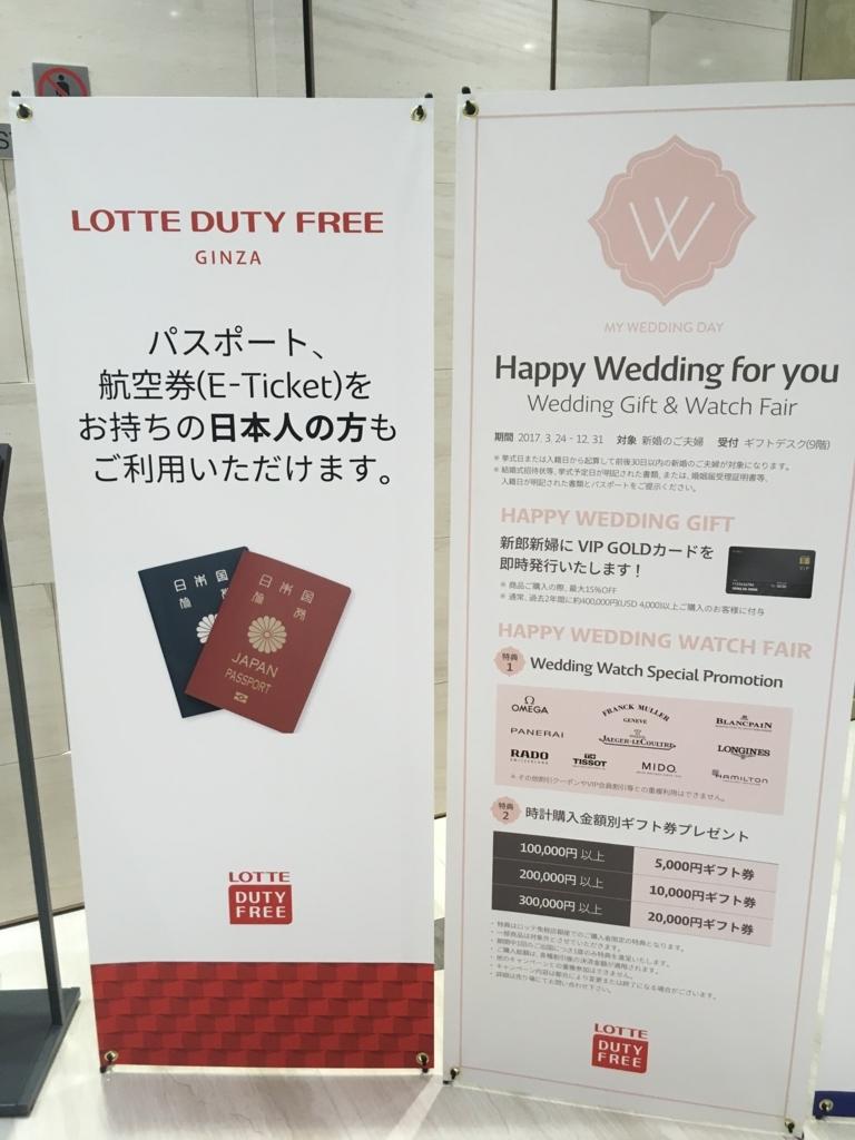 f:id:i-yuki123emon:20170807184435j:plain