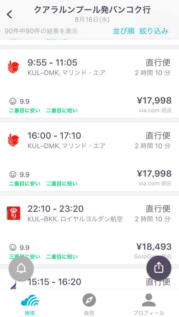 f:id:i-yuki123emon:20170812152158p:plain