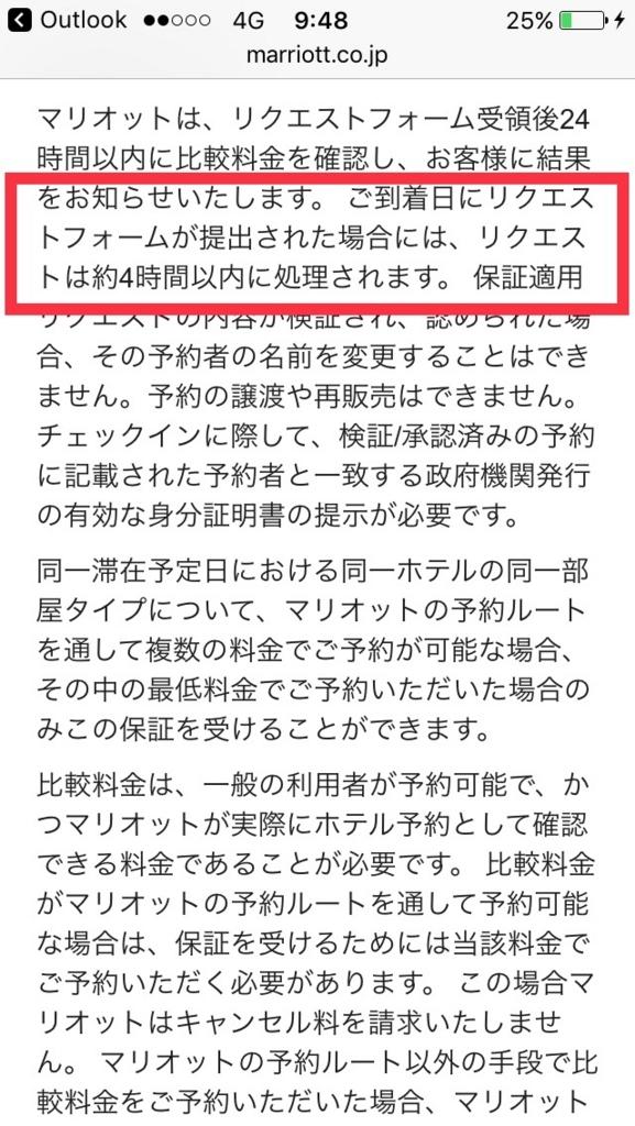 f:id:i-yuki123emon:20171112130744j:plain
