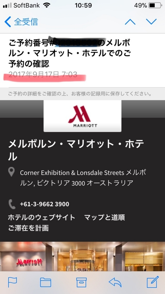 f:id:i-yuki123emon:20171112130835j:plain