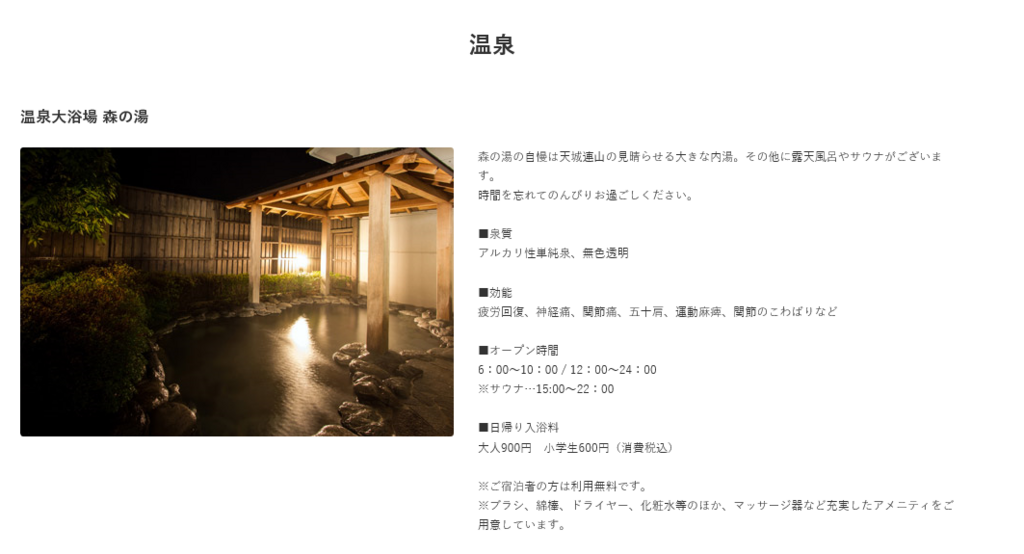 f:id:i-yuki123emon:20171122121138p:plain