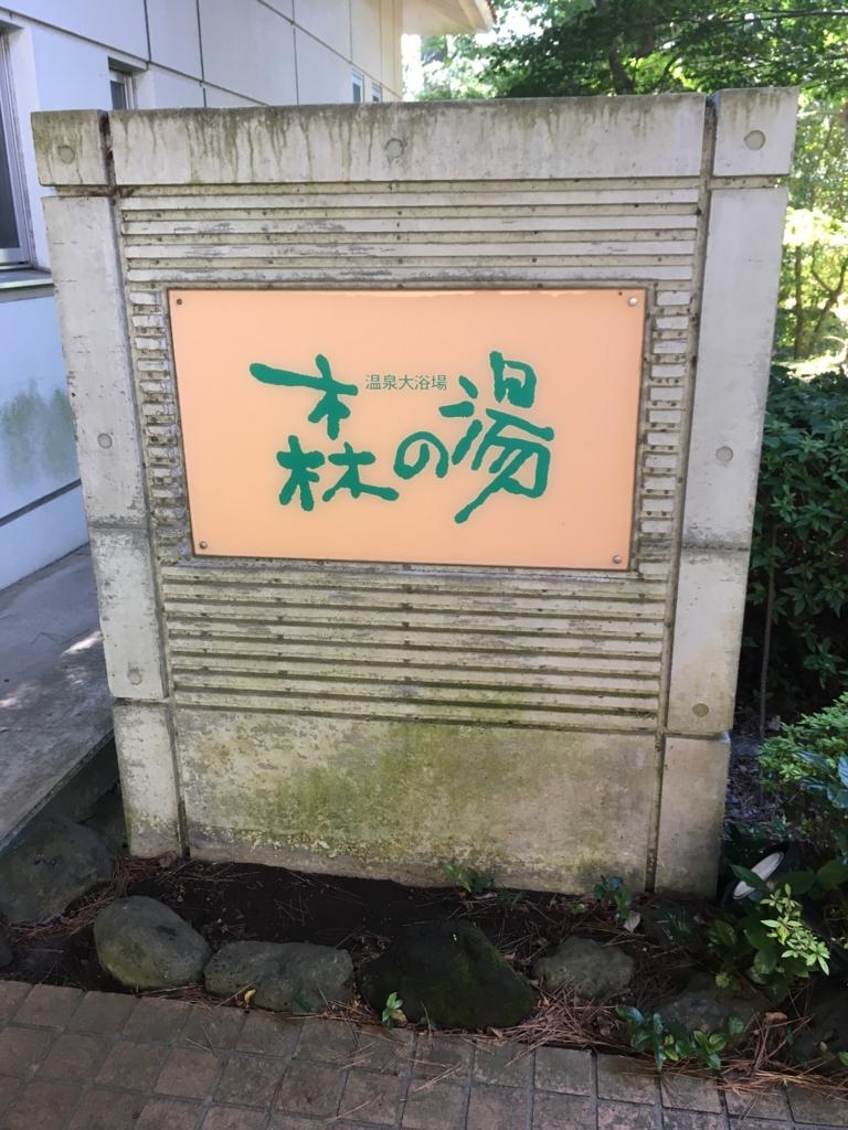 f:id:i-yuki123emon:20171130132905j:plain