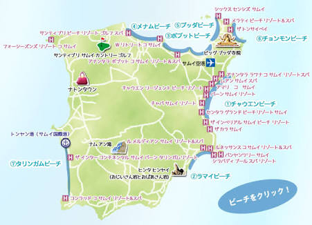 f:id:i-yuki123emon:20171205114206j:plain