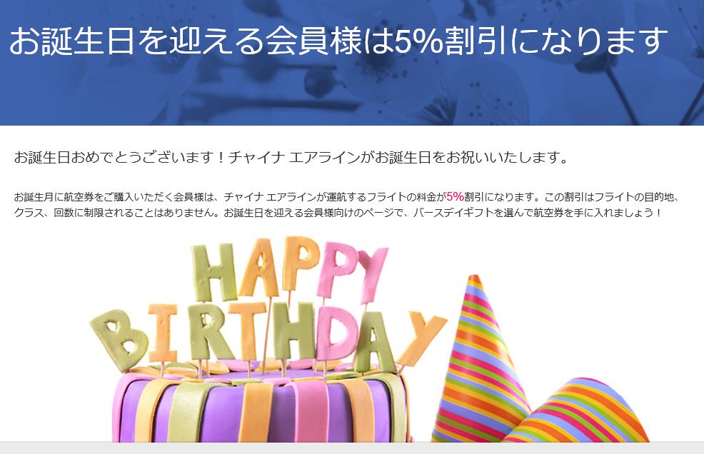 f:id:i-yuki123emon:20180104154154p:plain
