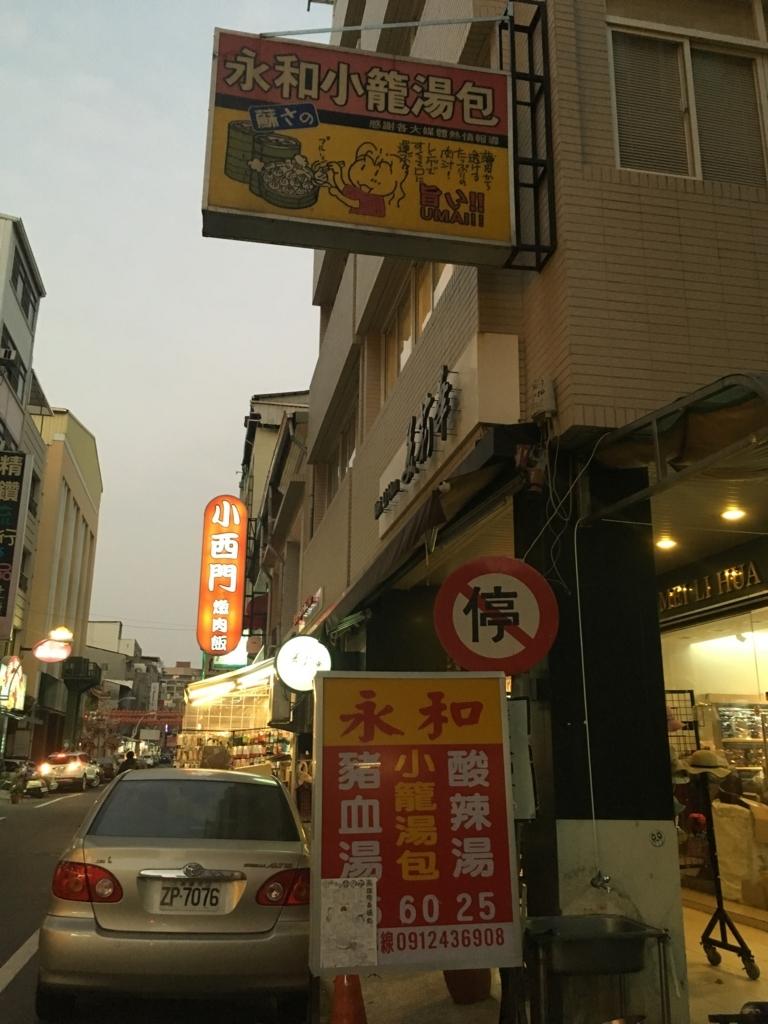 f:id:i-yuki123emon:20180114194417j:plain