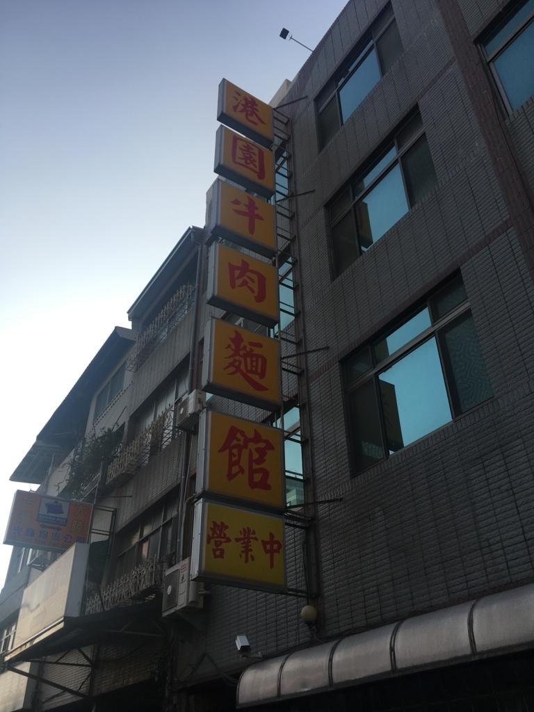 f:id:i-yuki123emon:20180115205025j:plain