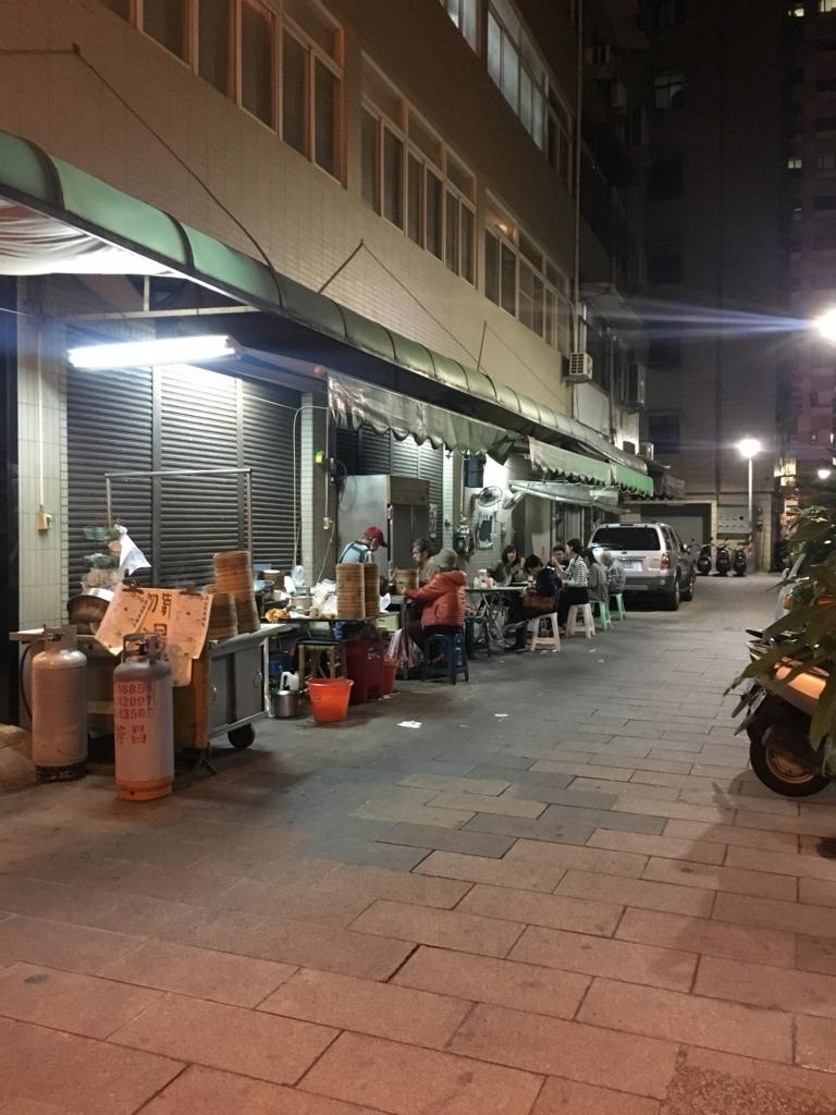 f:id:i-yuki123emon:20180125133623j:plain