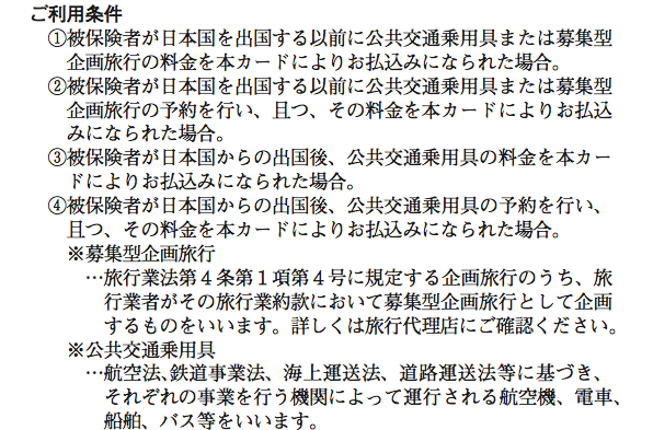 f:id:i-yuki123emon:20180421131018p:plain