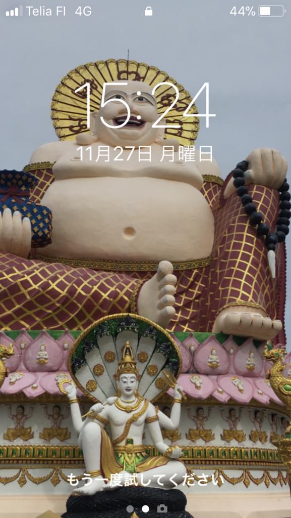 f:id:i-yuki123emon:20180610130535p:plain