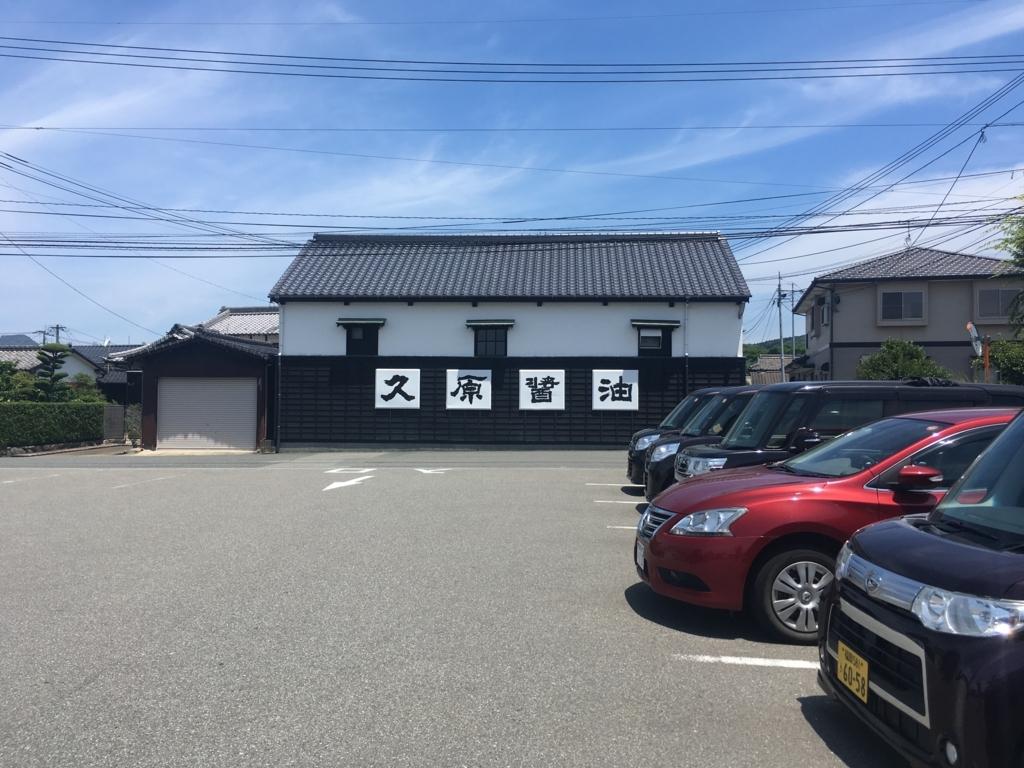 f:id:i-yuki123emon:20180730211656j:plain
