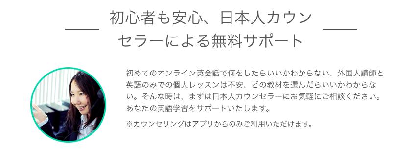f:id:i-yuki123emon:20180819124334p:plain